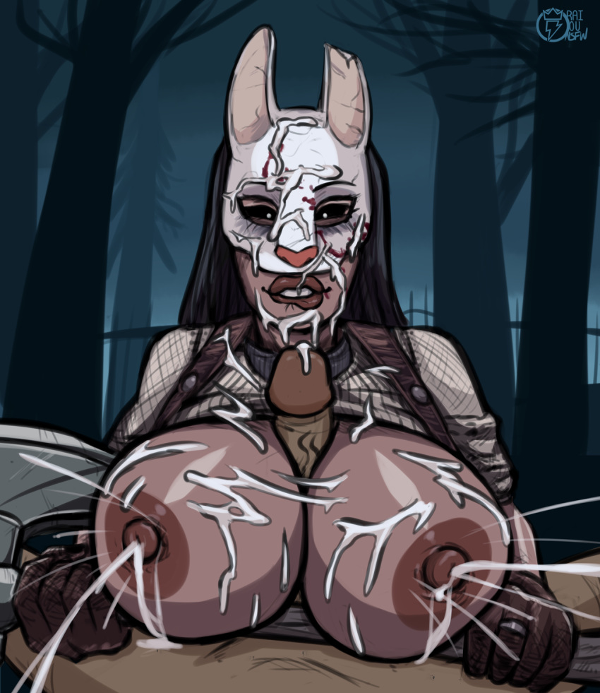 jane by dead daylight thicc Warhammer 40k nurgle and isha