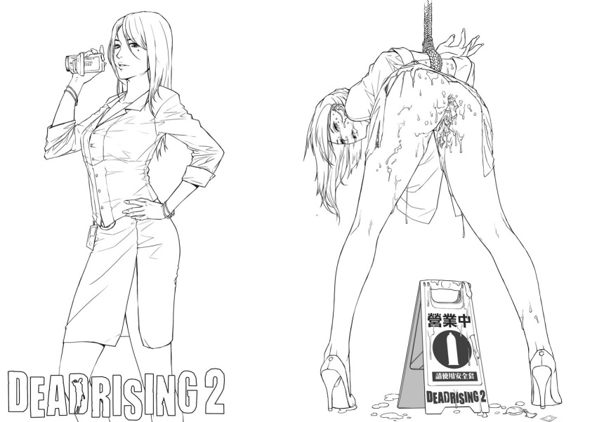 forsythe dead 2 rising stacey Metal gear sniper wolf hentai